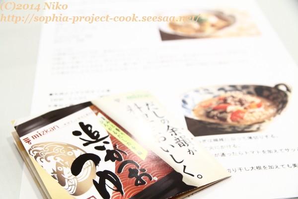 IMG_0353料理.jpg