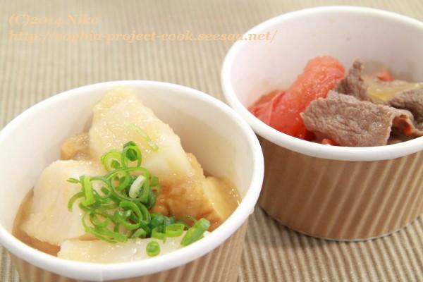 IMG_0473料理.jpg