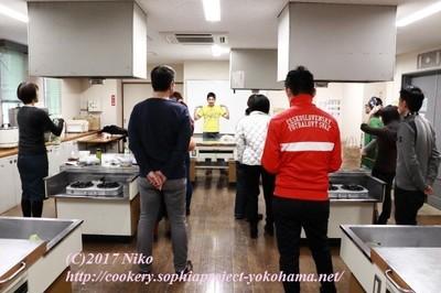 IMG_0869料理.jpg