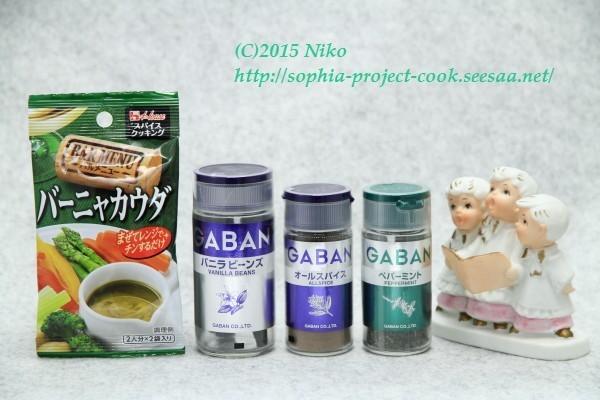 IMG_3851料理.jpg