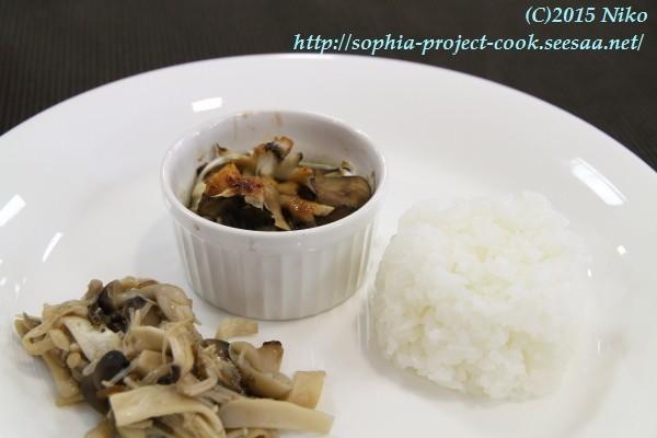 IMG_4506料理.jpg