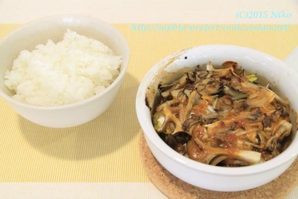 IMG_4512料理.jpg