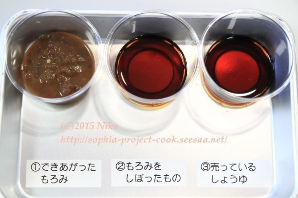 IMG_4930料理 - コピー.jpg