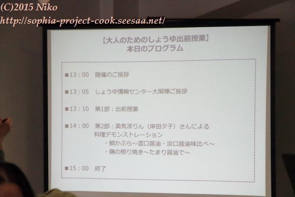 IMG_4933料理 - コピー.jpg