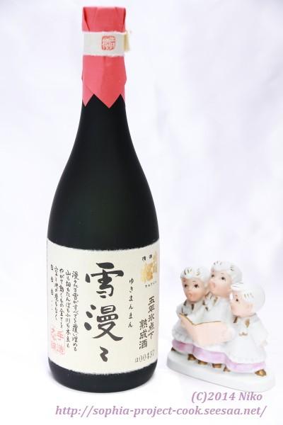 IMG_7836料理.jpg