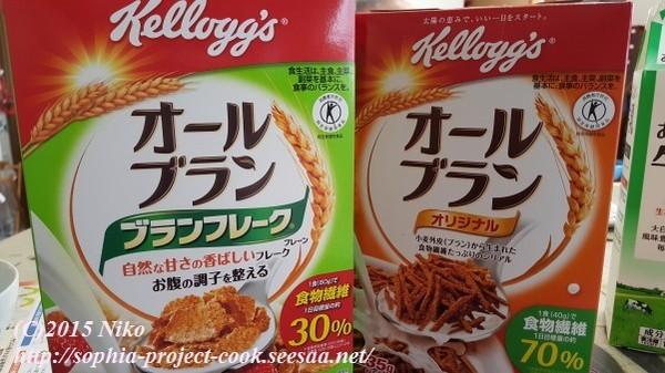 2015-05-15 09.35.25料理.jpg