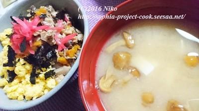2016-08-12 20.07.53料理.jpg