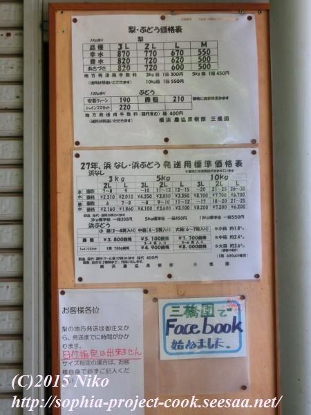 CIMG0083料理.jpg