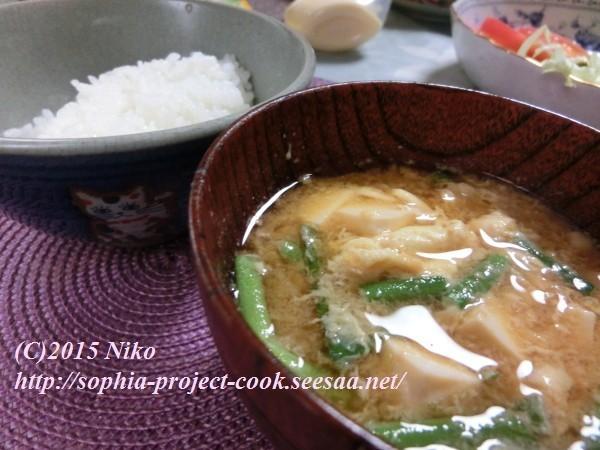 CIMG0370料理.jpg