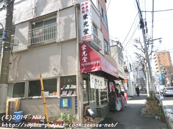CIMG3392料理.jpg