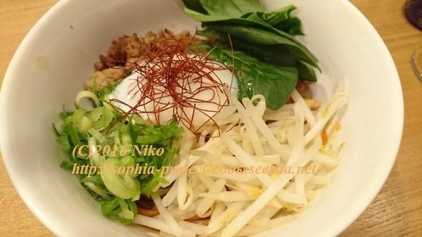 DSC_0010料理.jpg