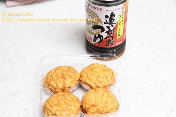 IMG_0712料理.jpg