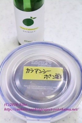 IMG_3204料理.jpg