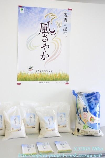 IMG_4409料理.jpg