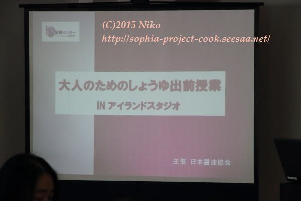 IMG_4937料理 - コピー.jpg