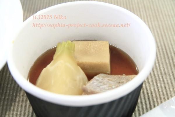 IMG_4996料理 - コピー.jpg