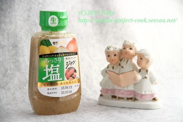IMG_5854料理.jpg