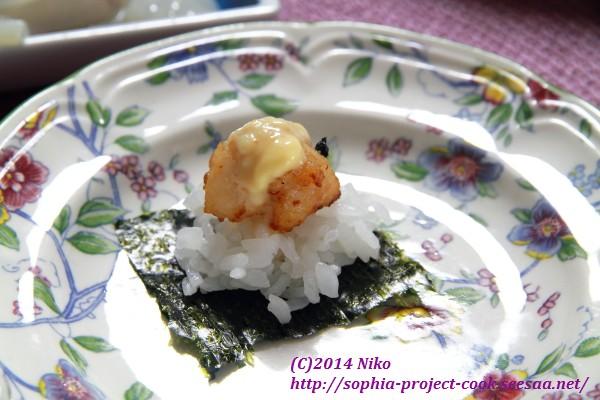 IMG_7517料理.jpg