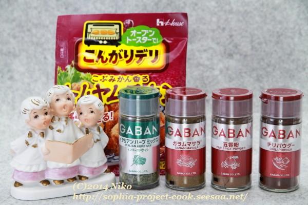 IMG_8309料理.jpg