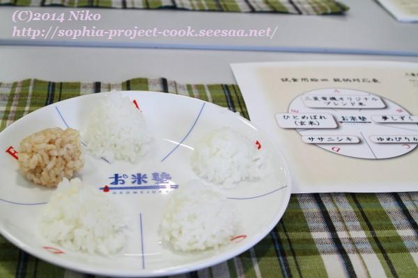 IMG_9660料理.jpg