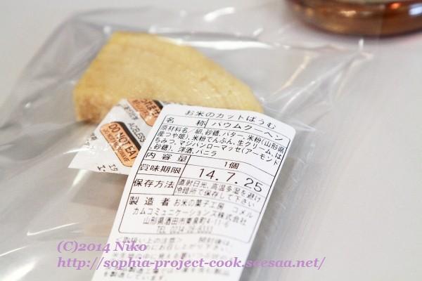 IMG_9669料理.jpg